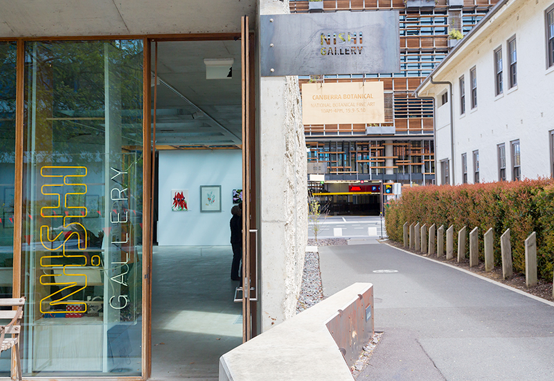 Nishi Gallery, New Acton